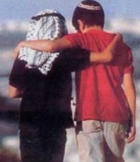 ArabIsraeli.jpg
