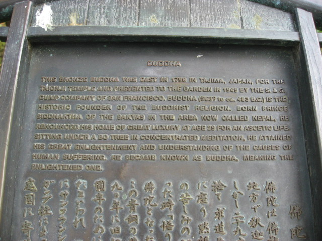 info buddha.JPG