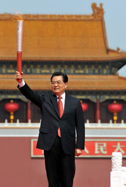 President Hu with the torch.jpg
