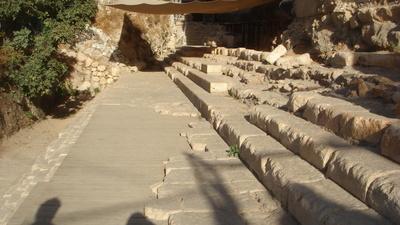 Israel 050.jpg