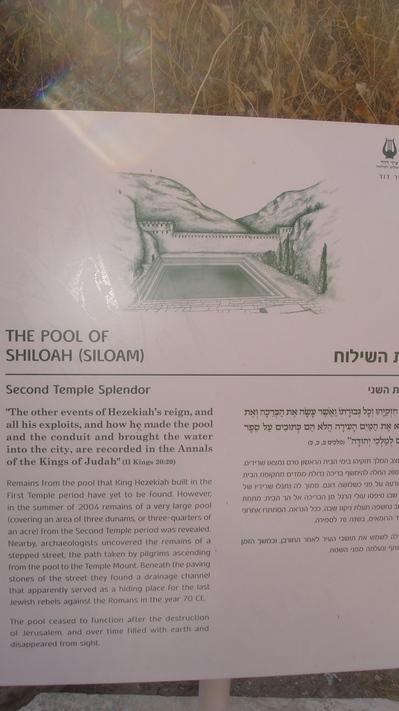 Israel 051.jpg