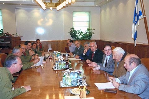 Sharon presiding over the Israeli cabinet (Israeli government photo)