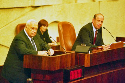 Sharon presiding over the Knesset (Israeli government photo)