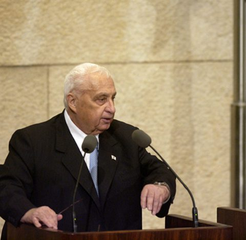 Prime Minister Ariel Sharon speaking to Isreal's Knesset parliament (Israeli government photo)