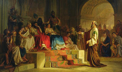trial-of-the-apostle-paul-nikolai-k-bodarevski