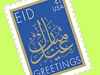eid_stamp.jpg