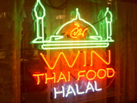 halal_food.jpg