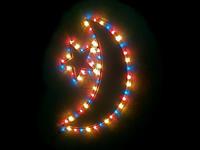 ramadan_lights.jpg