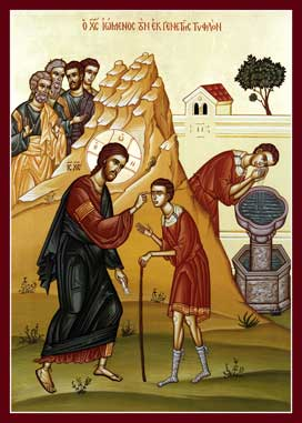 Jesus+and+the+man+born+blind+Icon.jpg