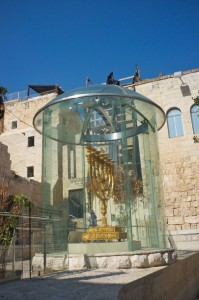 Jerusalem's golden menorah