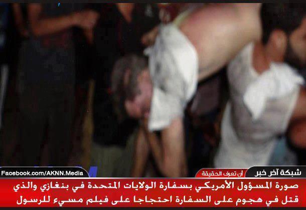 Ambassador Steven's body dragged through streets of BENGHAZI, Libya