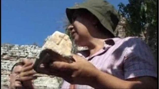 Cross of Jesus found?  Archeologists dig up possible piece, they believe