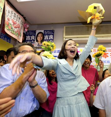 The Japanese Communist Party scored impressive gains in the Upper House election by nearly doubling its strength in the chamber