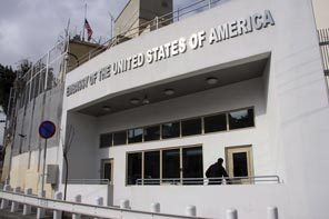 U.S. Embassy in Damascu closed and pulled all American diplomats