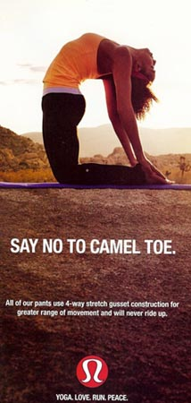 lululemon ad camel toe