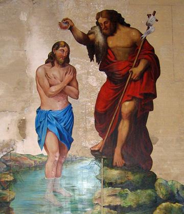 Baptism-Mahon-detail-5.jpg