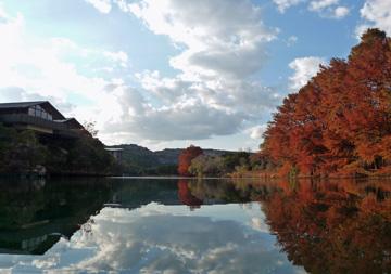 Frio River Reflection
