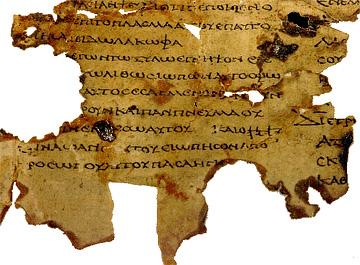 manuscript-hab-nahal-hever-5.jpg
