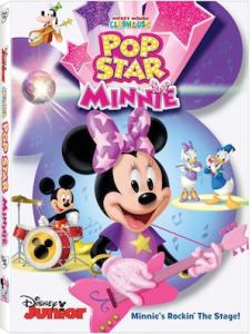 Copyright Disney 2016