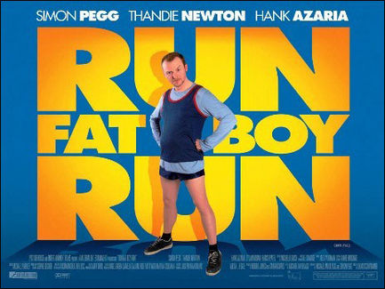 run%20fat%20boy%20run.jpg